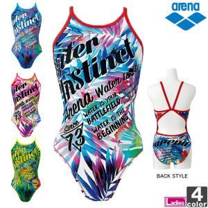 アリーナ/arena レディース スーパー フライバック SAR-8125W 1901 水泳 水着|outlet-grasshopper