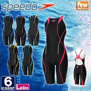 スピード/SPEEDO レディース フレックス キューブ オープンバック ニースキン SD46H03 SD46H032 1602 婦人 FINA承認モデル|outlet-grasshopper