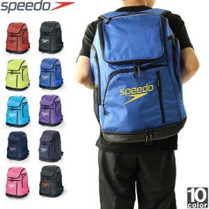 スピード/SPEEDO 2018年秋冬 スイマーズ リュック SD96B01 1808 バックパック リュックサック|outlet-grasshopper