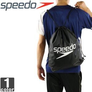 スピード/SPEEDO ジムサック SD96B53U 1704 メンズ レディース ポイント消化|outlet-grasshopper