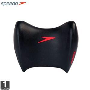 スピード/SPEEDO】 ファストスキン プルブイ SD97A21 1701 メンズ レディース|outlet-grasshopper