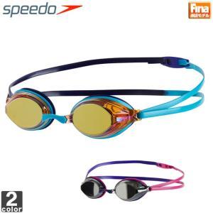 スピード/SPEEDO ヴェンジェンス ミラー SD98G13 1803 メンズ レディース FINA承認モデル|outlet-grasshopper