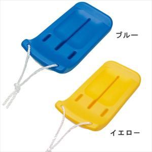 YASUDA (ヤスダ) 平型スノ−ライダ− SL-1 1810|outlet-grasshopper