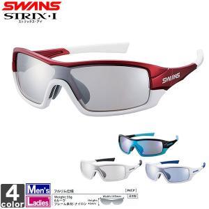 《送料無料》スワンズ/SWANS ストリックス アイ エム ミラーレンズ サングラス STRIX I-0702 STRIX I-0712 STRIX I-0714 STRIX I-1101 1409  メンズ レディース|outlet-grasshopper