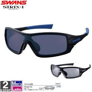 《送料無料》スワンズ/SWANS ストリックス アイ ピー 偏光 サングラス STRIX I-0151 STRIX I-0167 1409 メンズ レディース|outlet-grasshopper