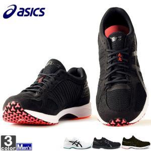 【在庫処分セール】《送料無料》アシックス/asics  メンズ シューズ ターサージール 6 TJR291 1809 靴 スニーカー outlet-grasshopper