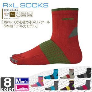 アールエルソックス/R×L SOCKS  トレイル & ウルトラ 5本指 ソックス TRR32G 1611 メンズ レディース|outlet-grasshopper