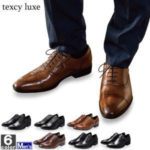 ビジネスシューズ アシックス商事 asics メンズ TU-7001 TU-7002 TU-7003 TU-7004 テクシーリュクス 1906 革靴 モンクストラップ|outlet-grasshopper