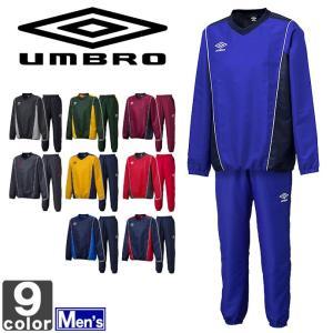 アンブロ/UMBRO メンズ ウィンド アップ ピステ 上下セット UBA4540A UBA4540P 1601 男性 紳士|outlet-grasshopper