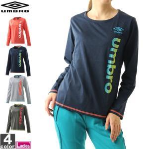 ★アンブロのロングTシャツ!  ●前身にデザインされたプリントロゴが目を引く長袖シャツ! ●吸汗・速...