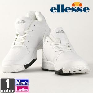 エレッセ/ellesse メンズ レディース テニス シューズ V-TN013 1804 オムニ クレー|outlet-grasshopper