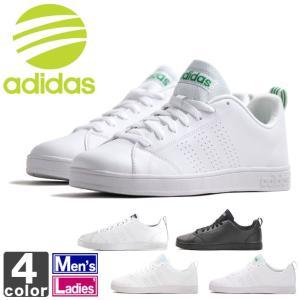 【在庫処分セール】アディダス/adidas  メンズ レディース バルクリーン 2 F99251 F99252 F99253 B74685 1607 スニーカー カジュアル|outlet-grasshopper