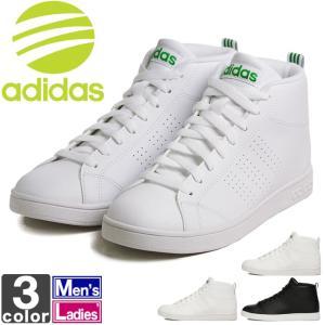アディダス/adidas メンズ レディース バルクリーン 2 ミッド BB9894 BB9895 BB9896 1708 シューズ スニーカー|outlet-grasshopper