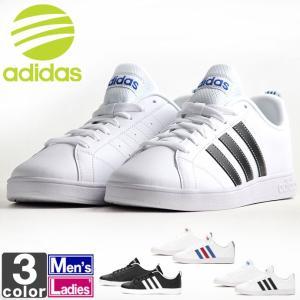 【在庫処分セール】アディダス/adidas  メンズ レディース バルストライプス 2 F99254 F99255 F99256 1608 スニーカー シューズ テニスコート|outlet-grasshopper
