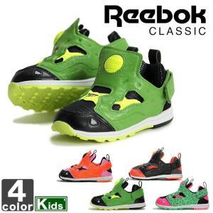 リーボック/Reebok キッズ バーサ ポンプ フューリー SYN V69931 V69934 V69966 V69967 1601 ジュニア 子供 子ども|outlet-grasshopper
