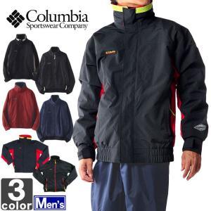 《送料無料》コロンビア/Columbia  メンズ バガブー 1986 インターチェンジ ジャケット WE1190 1610 紳士 男性|outlet-grasshopper