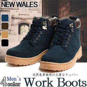《送料無料》ニューウェールズ/NEW WALES メンズ 本革 ブーツ WL-0201 1708 紳士 男性|outlet-grasshopper