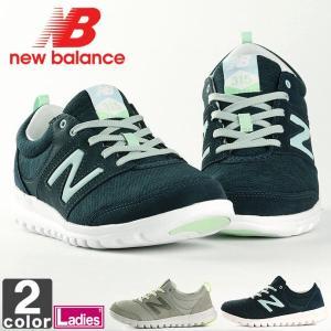 ニューバランス/New Balance  レディース フィットネス ウォーキング WL315 1803|outlet-grasshopper