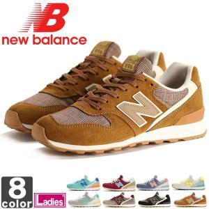 《送料無料》ニューバランス/New Balance  レディ...