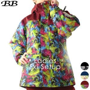 ビービー/BB レディース スキー スーツ 上下セット WS-8354 1811 セットアップ スキーウェア|outlet-grasshopper