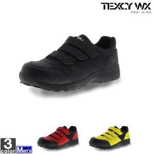 安全靴 アシックス商事 asics メンズ WX-0002 テクシーワークス 1906 作業靴|outlet-grasshopper