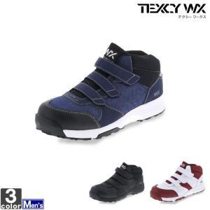 安全靴 アシックス商事 asics メンズ WX-0004 WX-0004D テクシーワークス 1906 作業靴|outlet-grasshopper