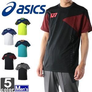 アシックス/asics  メンズ A77 Tシャツ XA6206 1702 紳士 男性|outlet-grasshopper