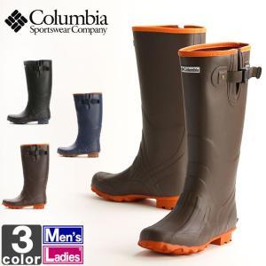 コロンビア/Columbia メンズ レディース ラディ 2 YU3720 1709|outlet-grasshopper