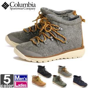 コロンビア/Columbia メンズ レディース 919 ミッド 2 オムニテック YU3905 1709|outlet-grasshopper