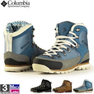 【在庫処分セール】《送料無料》コロンビア/Columbia  メンズ レディース アウトドアシューズ カラサワ 2 プラス YU3926 1809 登山 ハイカット|outlet-grasshopper