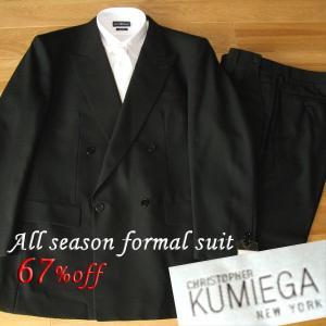 オールシーズン用日本製ブラックフォーマルダブルスーツ|outlet-kimura