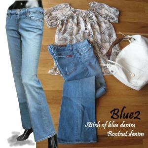 Blue2(ブルー2)ローライズ ブーツカット ストレッチデ...