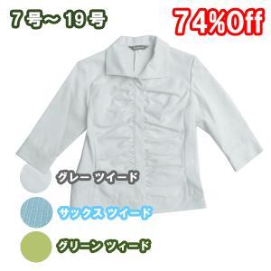 7分袖 前立てギャザー ジャケット ( 事務服 ) New Sweet Tweed グレーカラー|outlet-kimura