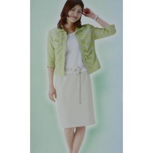 7分袖 前立てギャザー ジャケット ( 事務服 ) New Sweet Tweed グリーンカラー|outlet-kimura