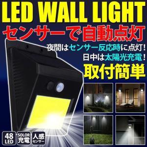 ■商品説明 LEDウォールライト! センサー付きなので人が近くに来ると30秒間点灯し、自動的に消灯し...