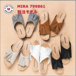 MINNETONKA ミネトンカ 799861 サンダル 別注モデル 国内正規品 MILA ミラ タ...