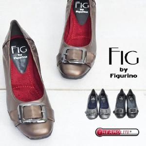 生産終了アウトレット Fig by Figurino(フィグ バイ フィグリーノ)レディース あったか バックル シューズ yz221 ワイズ3E