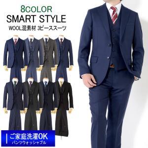 スーツ メンズスーツ 3ピーススーツ スリムモデルスーツ ご...