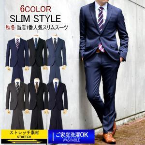 スーツ 秋冬メンズスーツ スリムスタイル ご家庭で洗濯可能なスラックス 7COLOR Y体 A体 A...