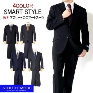 スーツ メンズスーツ 春夏スーツ アスリートモデル スマート...