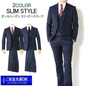スーツ 春夏 メンズスーツ 3ピーススーツ スリムフィットモ...