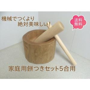 木製臼キネセット5合用(北海道の天然木使用)|outlet-woodgoods
