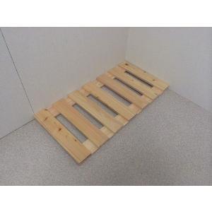 押入れ すのこ スノコ 布団 木製 収納 日本製 クローゼット 通気性 カビ 湿気 国産 ひのき すのこ 30×60cm 2枚組 outlet-woodgoods