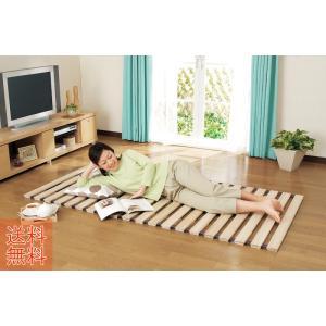 すのこベッド すのこマット シングル 折りたたみ 桐製 すのこ ロールベッド シングル100cm幅 日本製 巻けるロールタイプ 湿気対策|outlet-woodgoods