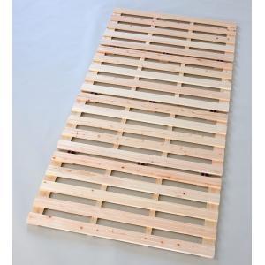 国産ひのき四つ折りすのこベッド セミダブル120cm幅 日本製|outlet-woodgoods
