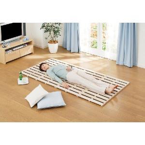 桐四つ折りすのこベッド セミダブル120cm幅 日本製|outlet-woodgoods