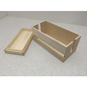 ケーブルボックスS  おしゃれ コード収納 コンセントタップ 電源タップ 充電 桐 天然木 木製 コード隠し|outlet-woodgoods