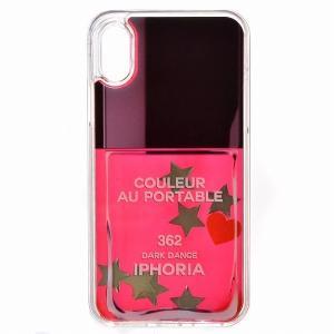 【訳あり】アイフォリア iphoneX 対応 スマホケース 3Dリキッドシリーズ アイフォンケース|outleta