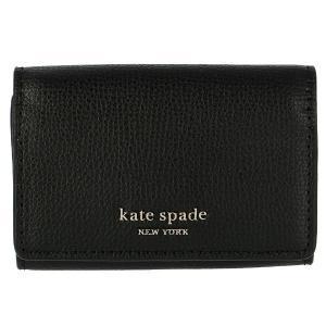 【訳あり】ケイトスペード KATE SPADE 6連キーケース シルビア SYLVIA ブラック PWRU7213 0018 001 outleta
