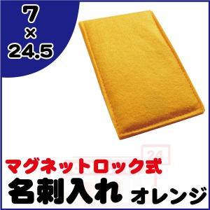 500円均一erect カード入れ ネームカードケース 名刺入れ j1490|outletconveni